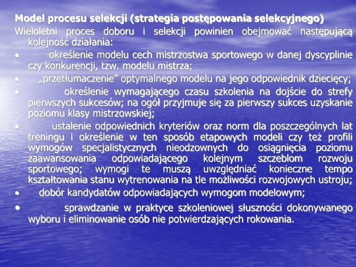 Model procesu selekcji (strategia postępowania selekcyjnego)