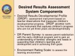 desired results assessment system components