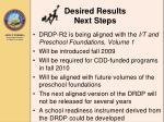 desired results next steps