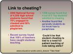 link to cheating