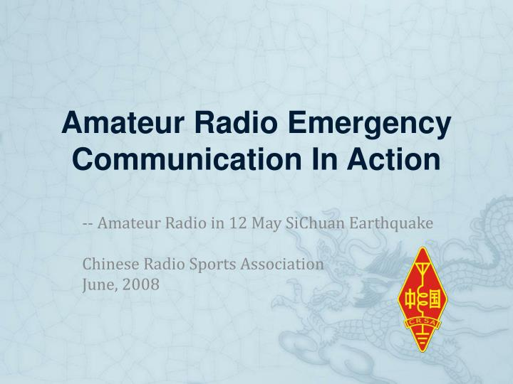 Amateur radio emergency communication in action