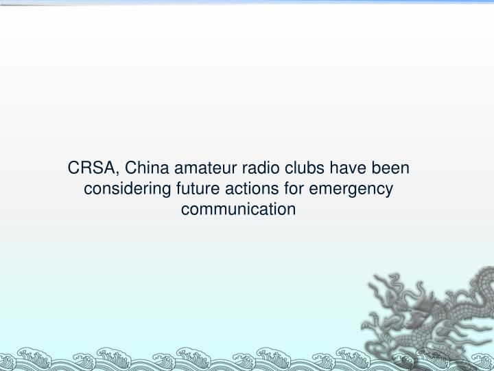 CRSA, China amateur radio clubs have