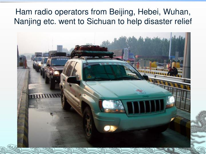 Ham radio operators from Beijing, Hebei, Wuhan, Nanjing etc. went to Sichuan to help disaster relief