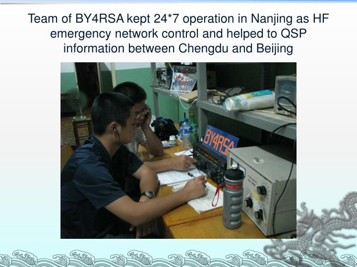 Team of BY4RSA kept 24*7 operation in Nanjing as HF emergency network control and helped to QSP information between Chengdu and Beijing