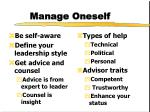manage oneself