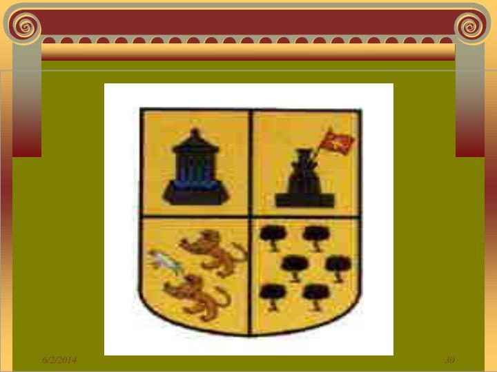 Escudo de Fuenteovejuna