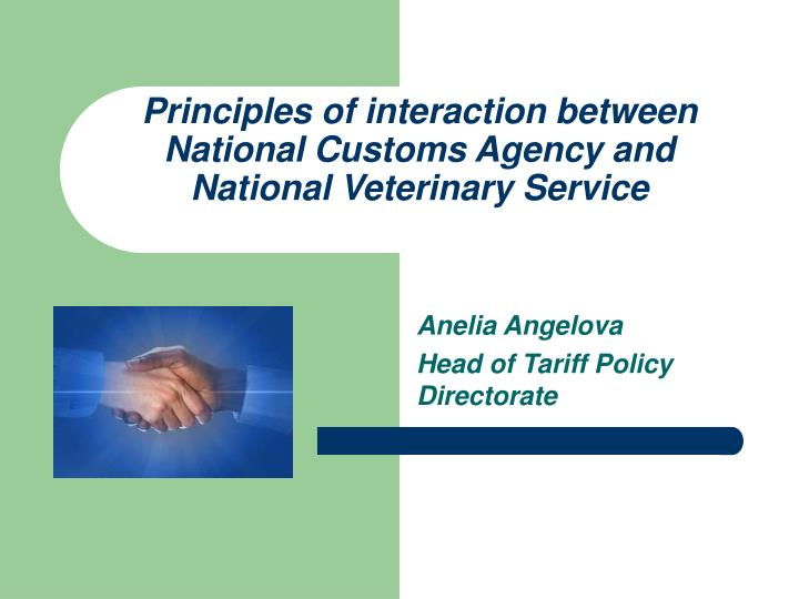 Principles of interaction between national customs agency and national veterinary service