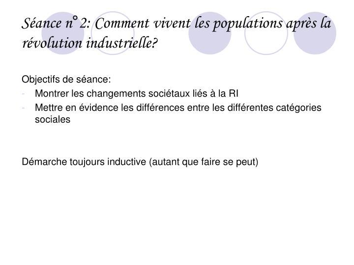 Séance n°2: Comment vivent les populations après la révolution industrielle?