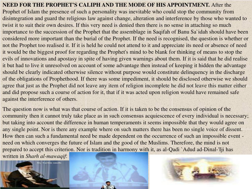 NEED FOR THE PROPHET'S CALIPH AND