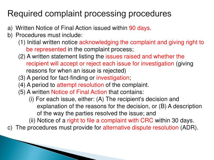 Required complaint processing procedures