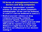 16 forms of entanglement between doctors and drug companies4