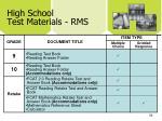 high school test materials rms