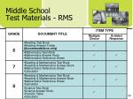 middle school test materials rms