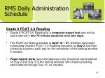 rms daily administration schedule2