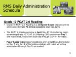 rms daily administration schedule3