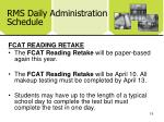 rms daily administration schedule6
