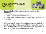 test security statue and rule