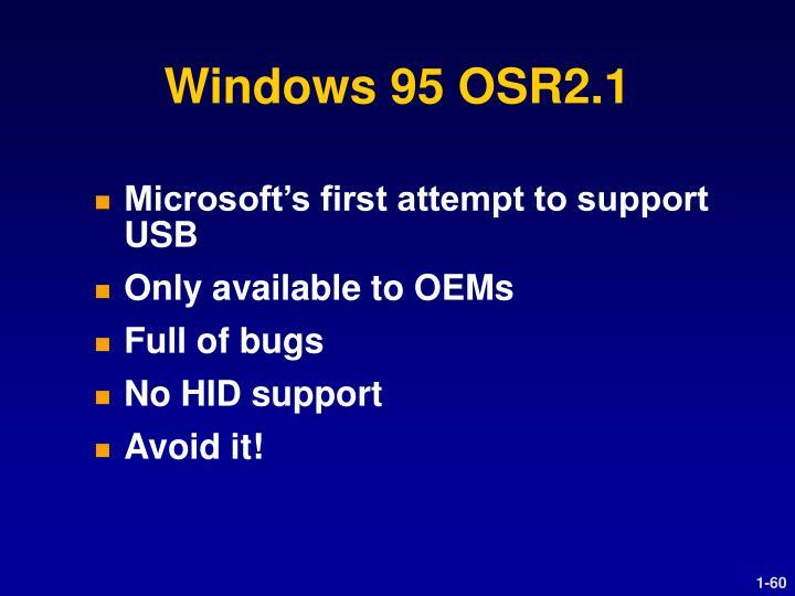Windows 95 OSR2.1