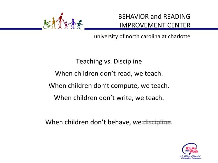 Teaching vs. Discipline