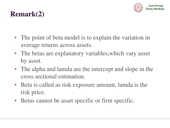 Remark(2)