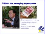 china the emerging superpower