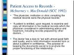 patient access to records mcinerney v macdonald scc 199229