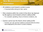 new measurement system driver information