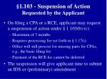 1 103 suspension of action requested by the applicant