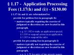 1 17 application processing fees 1 17 h and i 130 00