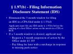1 97 b filing information disclosure statement ids