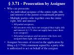 3 71 prosecution by assignee