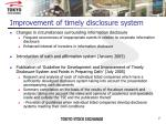 improvement of timely disclosure system