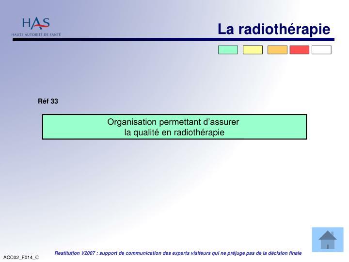 La radiothérapie