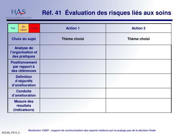 Réf. 41  Évaluation des risques liés aux soins