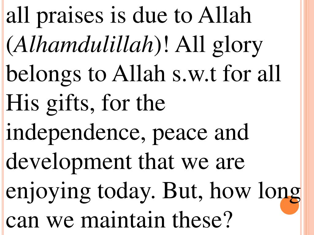 all praises is due to Allah (