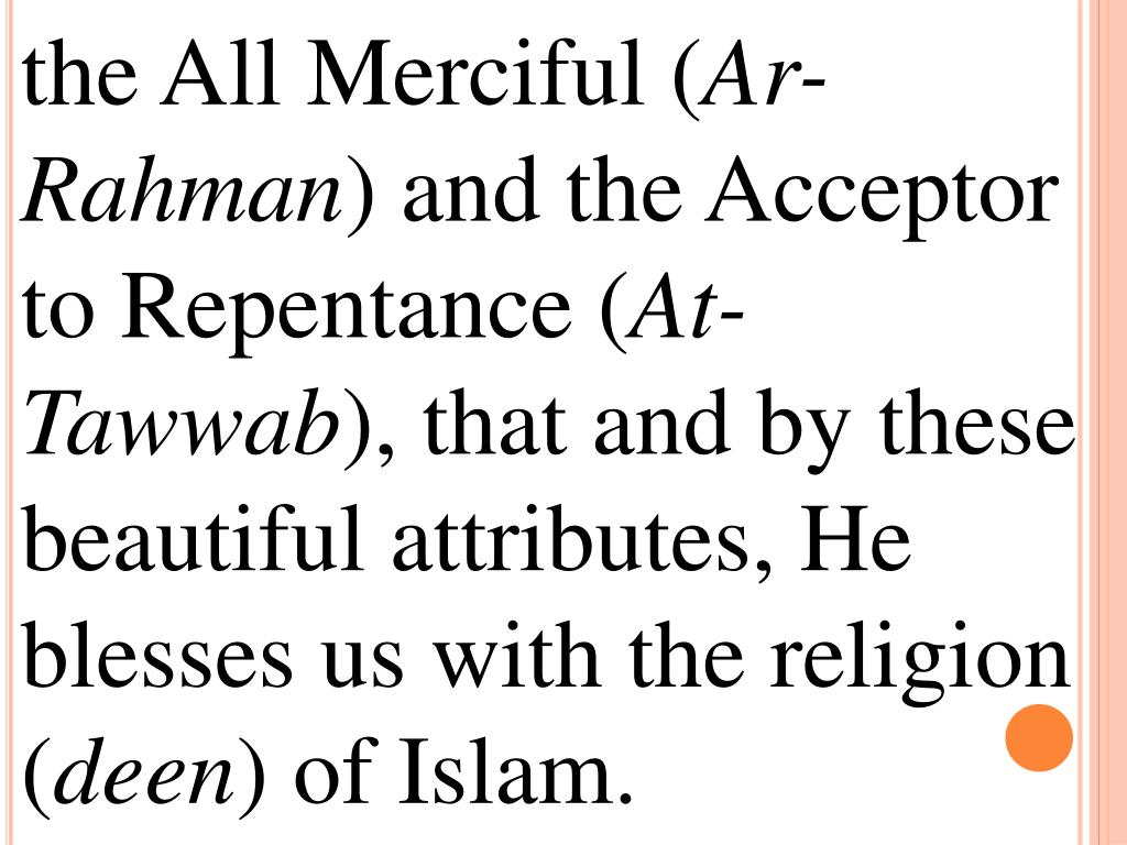 the All Merciful (