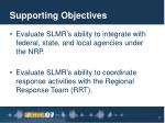 supporting objectives