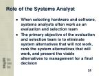 role of the systems analyst