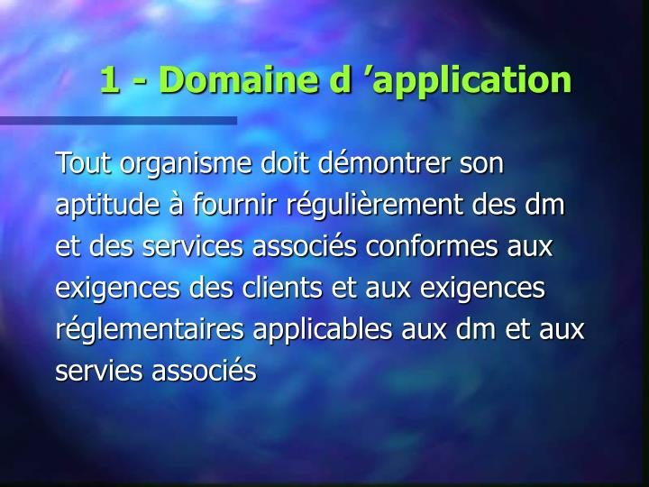 1 domaine d application