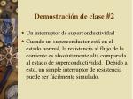 demostraci n de clase 2