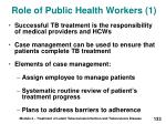 role of public health workers 1