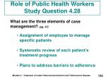 role of public health workers study question 4 28