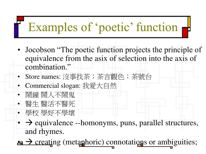 Examples of poetic function