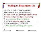 sailing to byzantium 4