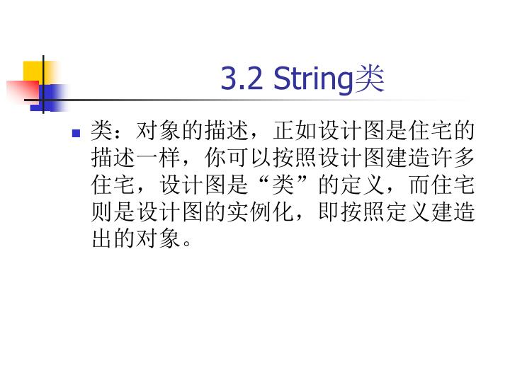 3.2 String