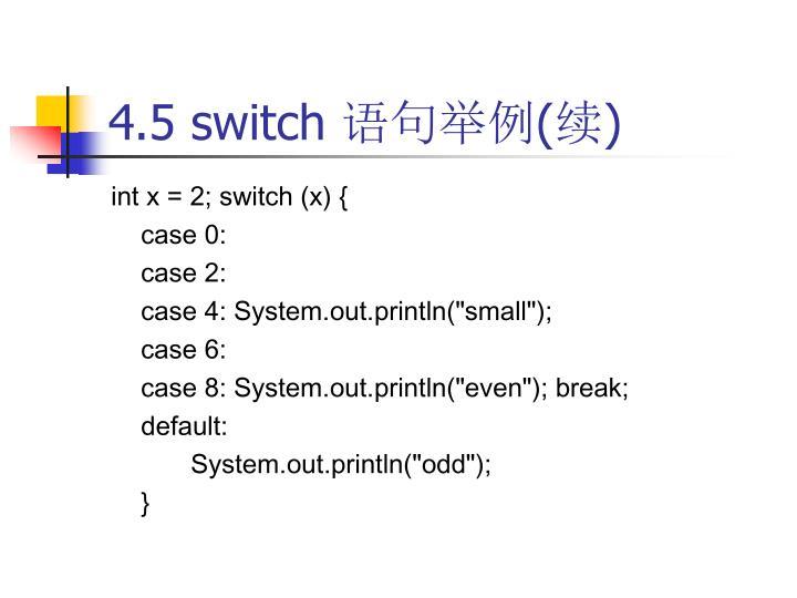 4.5 switch
