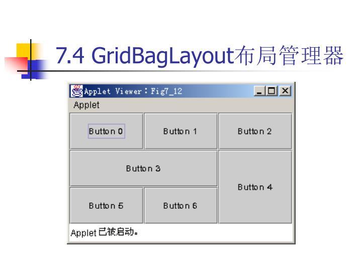 7.4 GridBagLayout