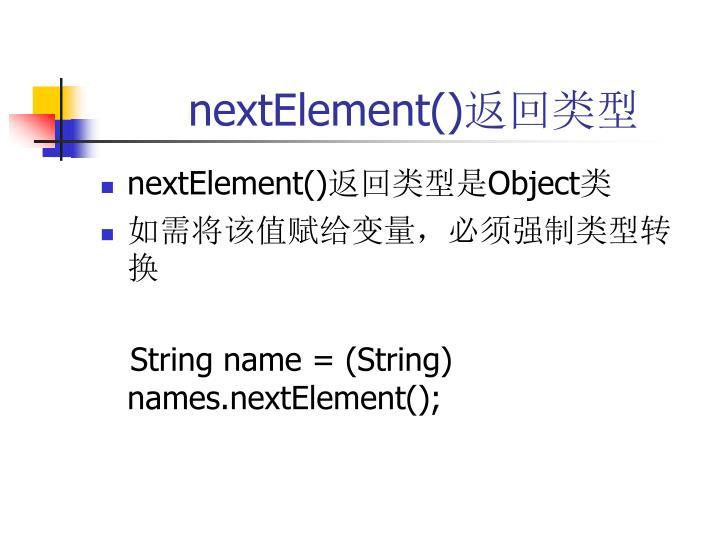 nextElement()
