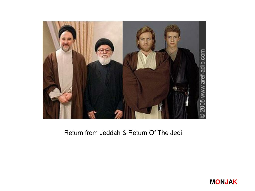 Return from Jeddah & Return Of The Jedi