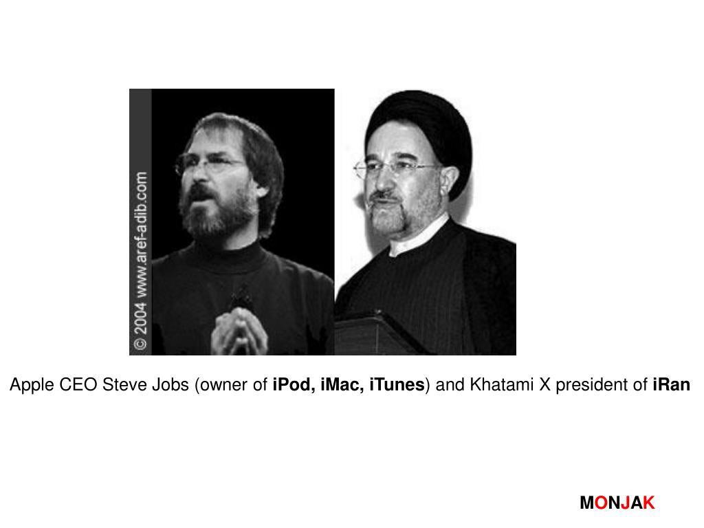 Apple CEO Steve Jobs (owner of